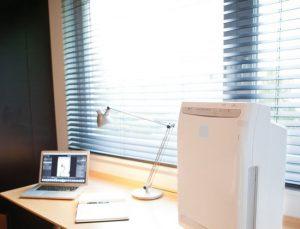 Contingencia ambiental interna daña la climatización sana de un lugar de trabajo y el hogar